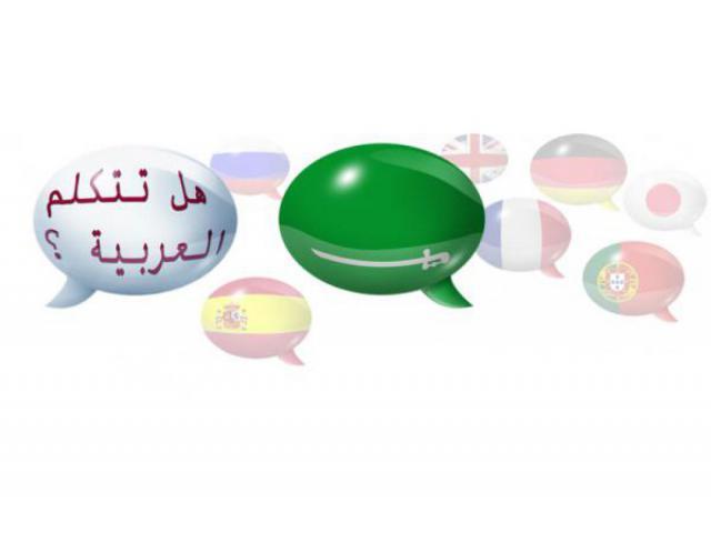 Corso di arabo livello intermedio