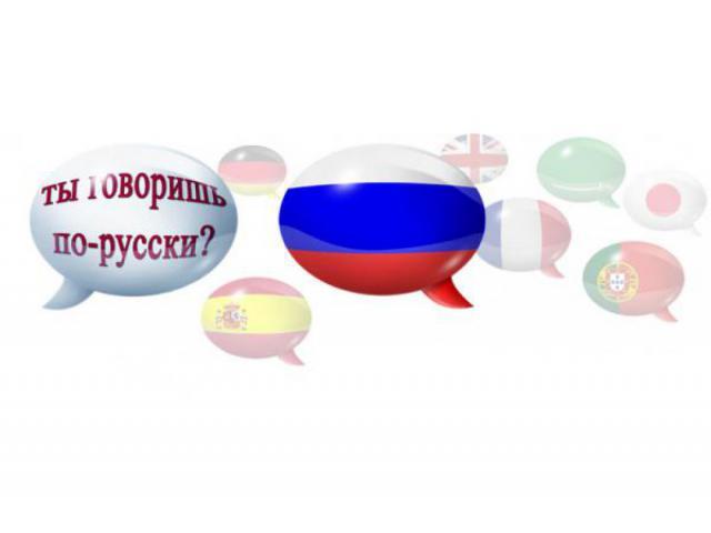 Corso di russo livello elementare